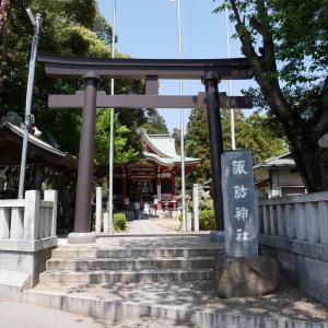 【千葉】諏訪神社(2019年夏詣限定御朱印)