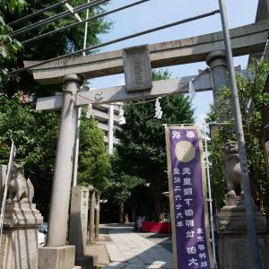 【東京】小野照崎神社(2019年納涼・8月限定御朱印)