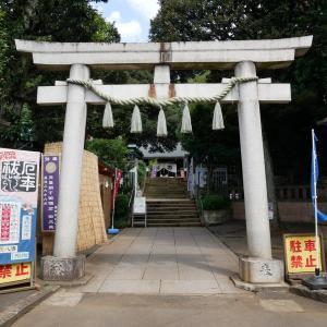 【東京】太子堂八幡神社(2019年8月限定御朱印)
