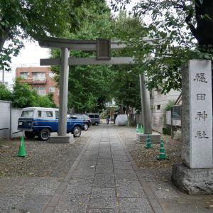 【東京】穏田神社(2019年9月限定御朱印)