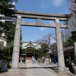 【東京】猿江神社(2021年疫病退散の鍾馗圖限定御朱印)