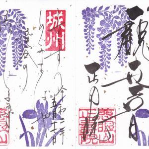 【京都】正寿院(季節画)
