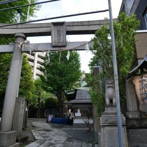 【東京】小野照崎神社(2020年お山開き限定御朱印)