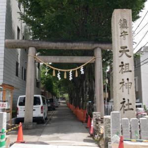 【東京】下神明天祖神社(2020年7月限定御朱印)