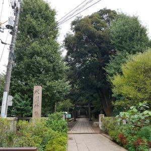 【東京】渋谷氷川神社(2020年10月限定御朱印)