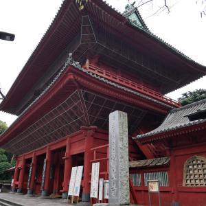 【東京】増上寺(増上寺宝物展示室限定朱印「舎利佛」)