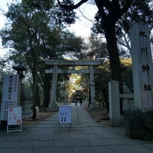 【東京】赤坂氷川神社(2021年初詣特別御朱印「波に千鳥」)
