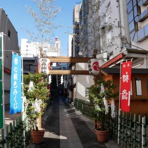 【東京】烏森神社(2021年新春干支御朱印)