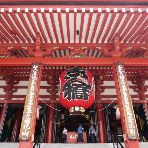 【東京】浅草神社(2021年三社祭特別御朱印)