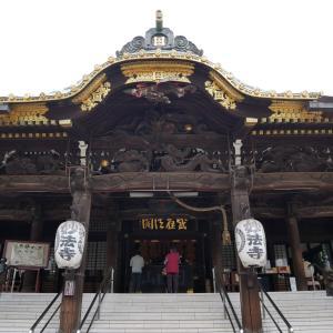【東京】妙法寺(2021年5月二十三夜さま限定御朱印)