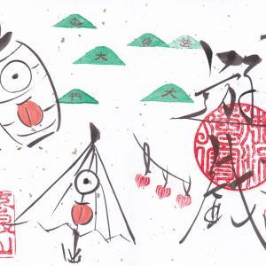 【京都】正寿院(季節の御朱印)