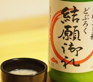 『讃岐のイッピン!ええもんフェスタ in サンメッセ香川』に出店販売します!
