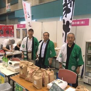 『讃岐のイッピン ええもんフェスタ 2019』に出店しています!(^^)!