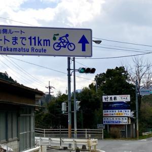 KAGAWAサイクリング看板