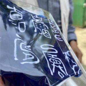 ごま山クラブが大窪寺さんに「お接待手作りマスク」を持って行きました