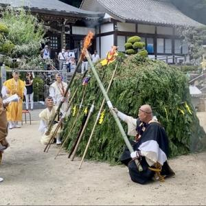 悪病退散 大窪寺柴灯護摩供 〜火渡り〜 2020