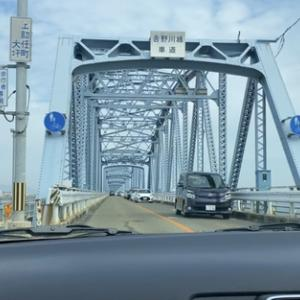 多和から行ってきました 〜徳島県のなが〜い橋、吉野川橋〜