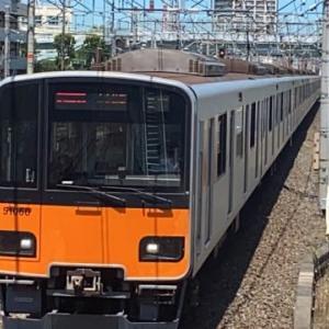 関東あす2日(木)朝の通勤時間帯に激しい雨大雨の恐れも