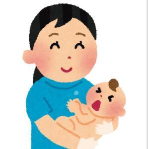 【お知らせ】助産師石井さんのコンタクト先について