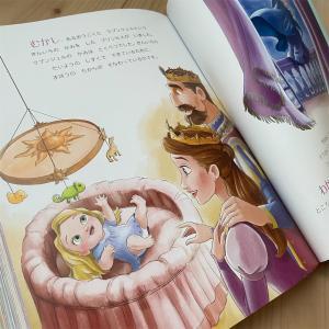 年少娘の心を満たす「6にんのディズニープリンセスのおはなし」。