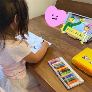 年少娘のタイムスケジュールと、オンライン習い事の検討。