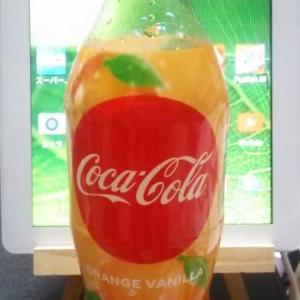 コカ・コーラ オレンジバニラ?