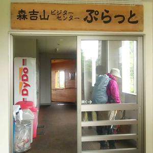 久しぶりに森吉山へ行ってきた♪