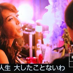 韓国映画 感想「あなたの初恋探します(映画)」