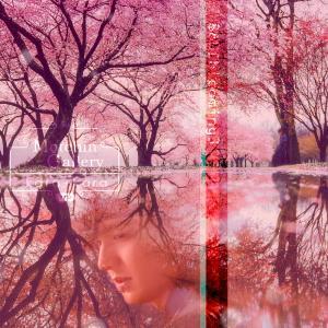 シンイの世界ギャラリー作品590[blooming]