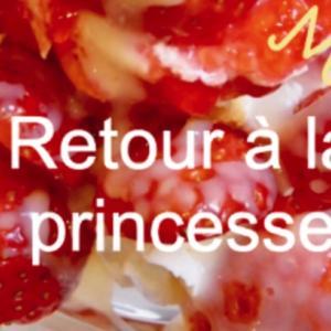 王妃のレシピ1