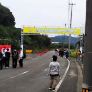 島田島ハーフマラソンに参加しました