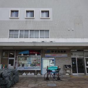 自転車遍路(愛媛〜香川)1日目