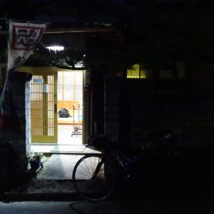 自転車遍路(愛媛~香川)2日目
