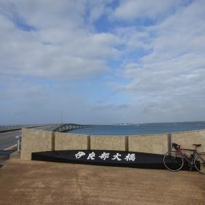 Go To 宮古島サイクリング③