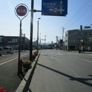 北海道again 7日目【富良野−十勝(屈足湖)】