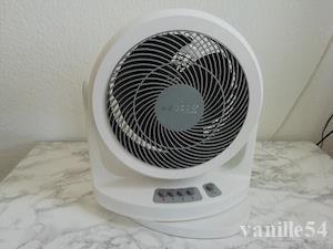 ドイツで買った日本の扇風機
