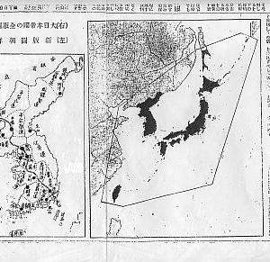 ‐朝鮮最後の『クラウンプリンス』李垠<イウン> その3(日韓併合・悲劇の狭間で)‐