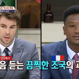 ‐韓国テレビ番組『非首脳会談』(海外の「植民地問題」)‐