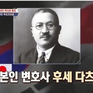 ‐シリーズ・布施辰治と在日朝鮮人 その1(『自由法曹団』について)‐