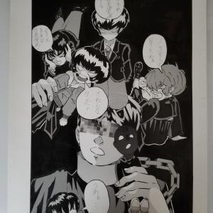 """‐朝鮮学校生徒のイラスト漫画(""""人生が『ブルーロック』"""")‐"""