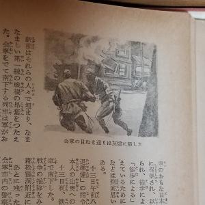 ‐シリーズ・明かされる『満鮮史』 その8(日系民間人の避難経路)‐
