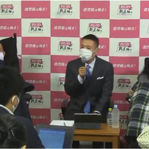 ‐れいわ新選組≒しばき隊(『総会』における大西つねき氏へのリンチ事件)‐