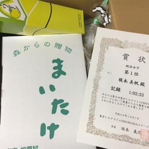 第8回 東京ヒルクライム HINOHARAステージ