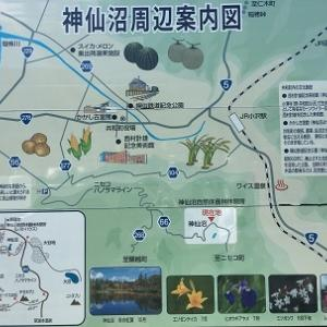 初心者にもおすすめの絶景トレッキングルート「神仙沼」へ久々に行ってみた!