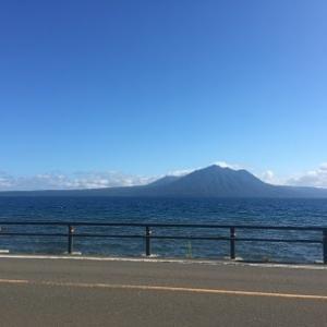 【新千歳空港から1時間圏内】日本秘湯を守る会の丸駒温泉が美しすぎる!