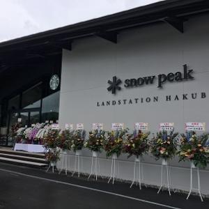 白馬の山並みを眺めながらロッジ風スタバで迎える朝が素敵「Snow Peak LAND STATION HAKUBA」