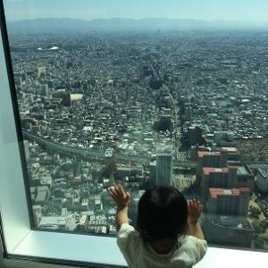 【大阪マリオット都ホテル宿泊記】高さ日本一300mの超高層複合ビル「あべのハルカス」 上層階に位置する天空のホテルは最高でした!