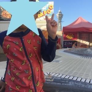 【大阪マリオット都ホテルから約1km圏内】スパプーで遊んで、日本一のたこ焼きをつまんで、シナモンコロッケをいただきます!