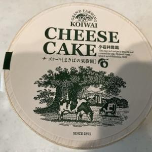 「小岩井農場」チーズケーキまきばの果樹園☆