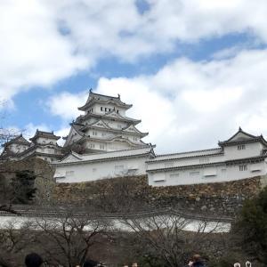 名古屋・兵庫・大阪旅行④〜姫路城